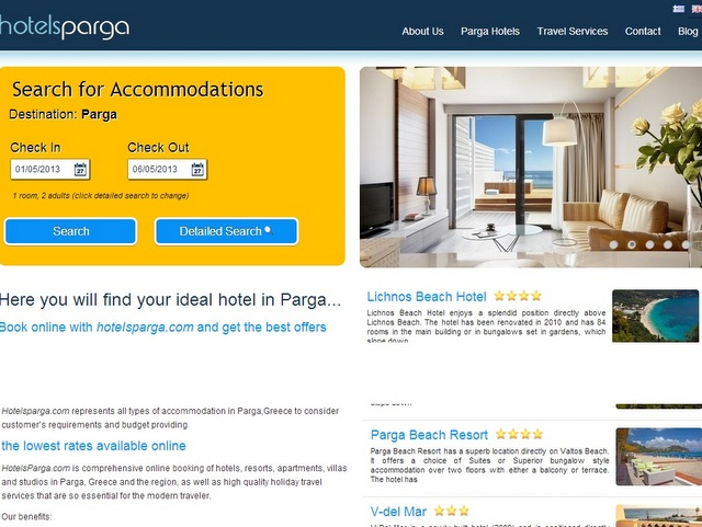 Book a hotel online!